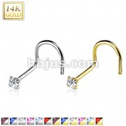 Prong 2mm CZ Nose Screw Ring 14 Karat Solid Gold