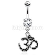 Om Casting Styled and Outlined Dangle 316L Surgical Steel Navel Ring
