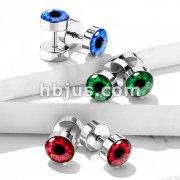Eyebal Inlaid 316L Surgical Steel 16ga Faux Plugs
