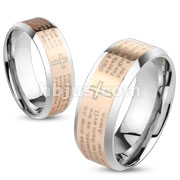 Lords Prayer Rose Gold IP Beveled Edge Stainless Steel Ring