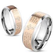 Lords Prayer Rose Gold IP Beveled Edge Stainless Steel Ring