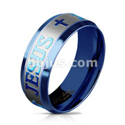 Brushed Steel Center and PVD Blue JEJUS and Crosses Engraved Around Stainless Steel Rings