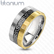 Grooved Edge Tri Toned Maze Design Solid Titanium Ring